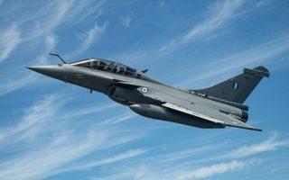 © Dassault Aviation - C. Cosmao