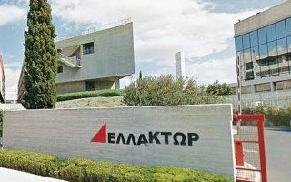 prasino-fos-gia-tin-amk-120-5-ekat-eyro-toy-omiloy-ellaktor-561432802