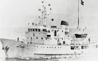 Το τουρκικό ερευνητικό σκάφος «Sismik 1», πρώην «Χόρα» πλέει στο βορειοανατολικό Αιγαίο. Το 1976 εκτυλίχθηκε η πρώτη από τις τρεις μεγάλες ελληνοτουρκικές κρίσεις, που αφορούσαν διαφορετικές όψεις του διεθνούς καθεστώτος του Αιγαίου.