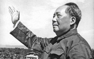 Στο τιμόνι της Κίνας επί 27 χρόνια, ο Μάο Τσετούνγκ λατρεύτηκε σαν θεός, αν και τα κολοσσιαία λάθη του κόστισαν εκατομμύρια ζωές. (Φωτ. ASSOCIATED PRESS)