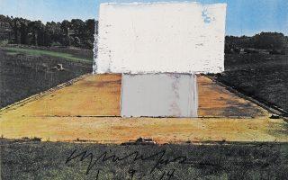 Κρις Γιανάκος, Olympia Stadium, 2014. Από την ατομική έκθεση «Διαδρομές» του Κρις Γιανάκου. Θα διαρκέσει έως τις 11 Σεπτεμβρίου. Στη Citronne Gallery, πλατεία Βιρβύλη, Πόρος.
