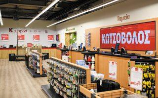Στις 12 Ιουλίου ανοίγουν στη Λευκωσία και στη Λεμεσό δύο νέα καταστήματα και ταυτόχρονα το ηλεκτρονικό κατάστημα της αλυσίδας στην Κύπρο.