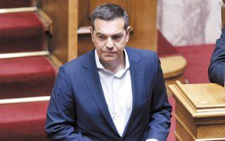 madaei-ti-margarita-ton-eklogon-o-al-tsipras-561417805