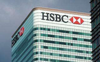 Οι προοπτικές ανάπτυξης έχουν βελτιωθεί σημαντικά τους τελευταίους τρεις μήνες, σημειώνει η βρετανική τράπεζα HSBC.