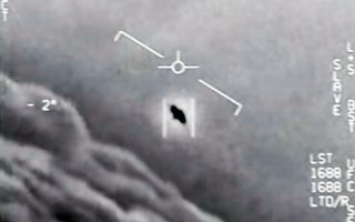 ta-ufo-epistrefoyn-xafnika-drimytera-stin-ameriki-561421156