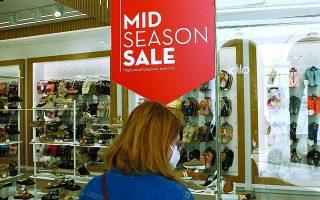 Με την έναρξη των εκπτώσεων, τα εμπορικά καταστήματα επιτρέπεται να είναι ανοιχτά σε όλη τη χώρα, την Κυριακή 11 Ιουλίου. Φωτ. ΙΝΤΙΜΕ