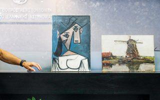 Tο «Γυναικείο κεφάλι» του Πάμπλο Πικάσο και ο «Ανεμόμυλος Στάμμερ» του Πιτ Μοντριάν, που εκλάπησαν από την Εθνική Πινακοθήκη το 2012.