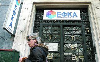 Το Διοικητικό Πρωτοδικείο Αθηνών καταδίκασε τον ΕΦΚΑ στην καταβολή ποσού 4.357 ευρώ με τόκο 6% επειδή οι υπηρεσίες του καθυστέρησαν να προσδιορίσουν τον χρόνο ασφάλισης ασφαλισμένης που είχε αιτηθεί σύνταξη με καθεστώς διαδοχικής ασφάλισης.
