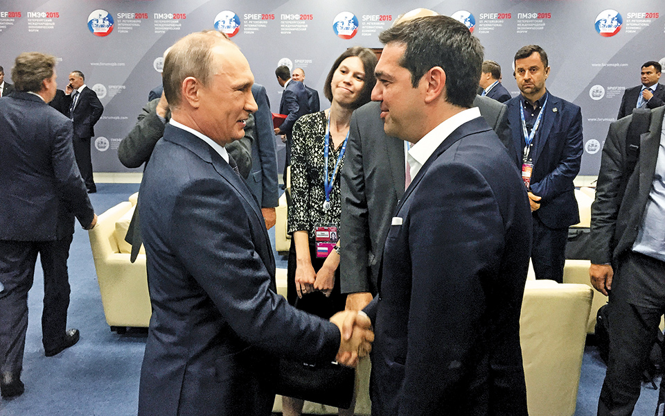to-adiexodo-kai-to-ystato-tilefonima-tsipra-ston-poytin0