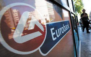 Το δίκτυο του εξωτερικού αποτελεί σταθερό τροφοδότη της κερδοφορίας της Eurobank τα τελευταία χρόνια.