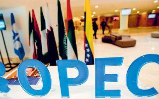 Η διπλωματική διαμάχη μεταξύ μακροχρόνιων συμμάχων, των οποίων όμως τα συμφέροντα αποκλίνουν όλο και περισσότερο, αναγκάζει το διεθνές καρτέλ πετρελαίου να διακόψει δύο φορές τις συνομιλίες που άρχισαν την περασμένη εβδομάδα (φωτ. REUTERS).