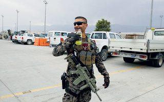 apochorisi-apo-to-afganistan-eos-tis-11-9-561423265