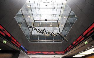 Οι επενδυτές προχώρησαν και πάλι σε περιορισμένες κινήσεις, ενώ δεν έλειψαν οι επιλεκτικές τοποθετήσεις στην υψηλή κεφαλαιοποίηση, ειδικά την τελευταία ώρα της συνεδρίασης.