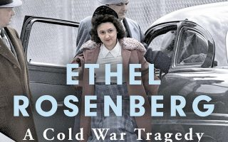 H συγγραφέας Αν Σέμπα αξιοποιεί τις επιστολές που αντήλλασσε από τη φυλακή η Εθελ Ρόζενμπεργκ.
