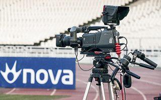 Το θέμα της κεντρικής διαχείρισης των τηλεοπτικών τέθηκε πάλι επί τάπητος, με 10 ΠΑΕ να αντιδρούν. Ολυμπιακός, ΠΑΣ Γιάννινα, Ατρόμητος και Αρης έχουν ήδη συμβόλαιο με τη NOVA (φωτ. INTIMENEWS).