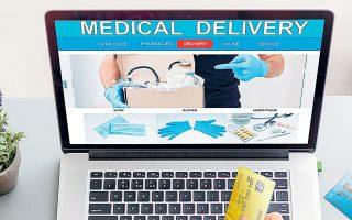 Στο α΄ τρίμηνο του 2021 έχουν καταγραφεί 6,2 εκατομμύρια επισκέψεις σε 230 ηλεκτρονικά φαρμακεία (φωτ. Shutterstock).