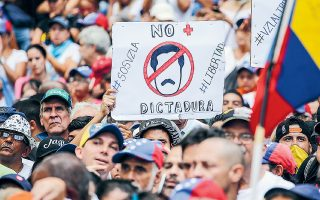se-anthropistiki-krisi-i-venezoyela-561429394