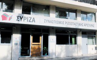 Ο ΣΥΡΙΖΑ βρέθηκε κατά λάθος στην εξουσία. Ακριβώς για τον λόγο αυτό δεν μπόρεσε να τη διαχειριστεί και κόντεψε να διαλύσει τη χώρα. (Φωτ. ΑΠΕ)