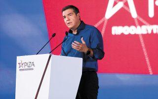 Με δύο τάσεις να διαγκωνίζονται για τη νέα ταυτότητα του κόμματος, ο Αλέξης Τσίπρας ψάχνει τη δεύτερη φορά της Αριστεράς. (Φωτ. SOOC)