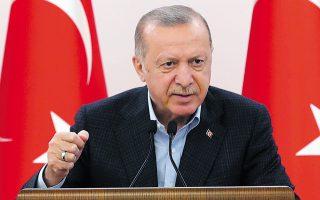 «Στις 20 Ιουλίου θα είμαι στη βόρεια Κύπρο. Θα χρησιμοποιήσουμε όλα τα διαθέσιμα μέσα για να πάρουμε ό,τι είναι δικαιωματικά δικό μας», ανέφερε ο Τούρκος πρόεδρος Ρετζέπ Ταγίπ Ερντογάν. (Φωτ. Turkish Presidency via A.P.)