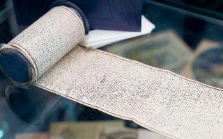 Ο χειρόγραφος κύλινδρος του έργου «120 μέρες στα Σόδομα».