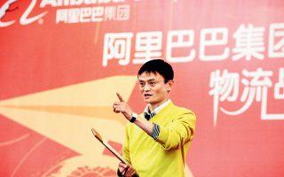 Ο νέος κώδικας δεοντολογίας απαιτεί από τους βαθύπλουτους της Κίνας υπακοή στο Κομμουνιστικό Κόμμα, περισσότερες χορηγίες και δωρεές και περισσότερο ενδιαφέρον για την ευημερία των υπαλλήλων, αν χρειάζεται ακόμη και εις βάρος της κερδοφορίας τους. Ο Τζακ Μα, που σχολίασε επικριτικά τις ρυθμιστικές αρχές της Κίνας στην τελευταία δημόσια ομιλία του –προτού ανασταλεί απότομα η εισαγωγή της θυγατρικής της Alibaba, Ant, στο χρηματιστήριο– έχει έκτοτε κάνει λίγες και πολύ προσεκτικά μελετημένες εμφανίσεις (φωτ. REUTERS).