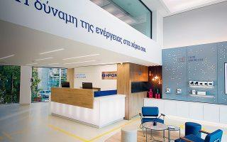 Ο όμιλος «Ηρων» είναι από τους μεγαλύτερους παρόχους ηλεκτρικής ενέργειας και φυσικού αερίου, με περισσότερους από 270.000 πελάτες σε όλη την Ελλάδα.