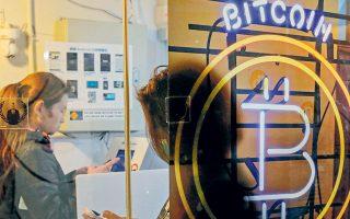 Το χρηματιστήριο κρυπτονομισμάτων «πάγωσε» στις 16 Μαΐου τις συναλλαγές για περισσότερο από μία ώρα όταν κατέρρεαν οι τιμές τόσο του bitcoin όσο και των άλλων κρυπτονομισμάτων, με αποτέλεσμα δεκάδες επενδυτές να χάσουν τα χρήματά τους (φωτ. A.P.).
