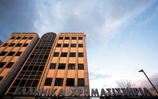 Ο τζίρος διαμορφώθηκε στα 316,65 εκατ. ευρώ, με τα 252,4 εκατ. ευρώ να αφορούν την Alpha Bank.