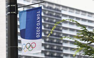 Στην παραθαλάσσια Χαρούμι άνοιξε χθες τις πύλες του το ολυμπιακό χωριό και οι πρώτοι αθλητές μπήκαν χωρίς τελετή υποδοχής.
