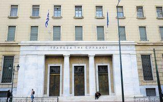 Η Τράπεζα της Ελλάδος, στο πλαίσιο της άσκησης του εποπτικού της ρόλου, θα μπορεί να διαπιστώνει εάν οι τράπεζες, αλλά και οι εταιρείες διαχείρισης κόκκινων δανείων, τηρούν τις διαδικασίες που προβλέπει ο κώδικας και πόσοι δανειολήπτες είναι συνεργάσιμοι ή όχι (φωτ. SHUTTERSTOCK).