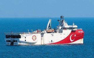 Ο κ. Ντονμέζ, σε συνέντευξή του στο τηλεοπτικό δίκτυο Haberturk, ρωτήθηκε αν η Τουρκία αποφεύγει να κάνει εργασίες στην περιοχή στην οποία είχε βρεθεί το 2020 το ερευνητικό πλοίο «Ορούτς Ρέις», για να μην υπάρχει ένταση με την Ελλάδα (φωτ. A.P. Photo/Burhan Ozbilici).