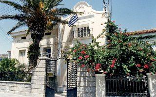 Η Καΐρειος Βιβλιοθήκη στη Χώρα.