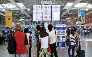 Το σύνολο των πτήσεων κατά το πρώτο εξάμηνο του έτους διαμορφώθηκε σε 100.257, εκ των οποίων οι 60.244 ήταν εσωτερικού και οι 40.013 εξωτερικού.
