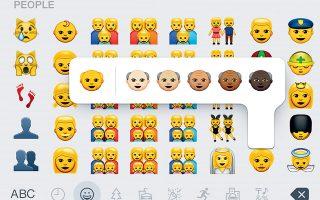 internet-nea-symperiliptika-emojis-561436810