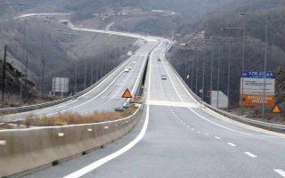 Η Εγνατία είναι ο μεγαλύτερος αυτοκινητόδρομος της χώρας, μήκους 657 χιλιομέτρων, και ο μεγαλύτερος ενιαίος δρόμος στην Ευρώπη.