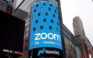 i-zoom-prochorise-stin-exagora-tis-five9-enanti-14-7-dis-dolarion-561439564