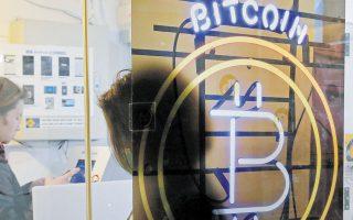 Από το ιστορικό υψηλό του bitcoin στα μέσα Απριλίου, οπότε και είχε ανέλθει σε περίπου 65.000 δολ., η τιμή του έχει κάνει βουτιά πάνω από 50%. Ανάμεσα στους παράγοντες που οδήγησαν στην πτώση του, σημαντικό ρόλο φαίνεται πως έχουν παίξει και οι εξελίξεις στην Κίνα, όπου σταμάτησε μεγάλο μέρος των λεγόμενων «εξορύξεων» (φωτ. A.P.).