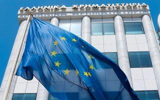 Η διαπραγμάτευση του νέου δείκτη Athex ESG θα ξεκινήσει στις 2 Αυγούστου.