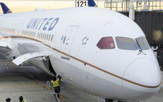ayxisi-poliseon-anamenei-i-united-airlines-561442102