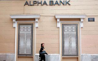 Μετά την ολοκλήρωση της συναλλαγής Galaxy, η διοίκηση της Alpha Bank έχει ανακοινώσει πρόσθετες τιτλοποιήσεις και πωλήσεις δανείων ύψους 8,1 δισ. ευρώ.