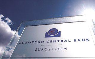 Στον απόηχο των ανακοινώσεων της ΕΚΤ, οι αποδόσεις των ευρωπαϊκών κρατικών ομολόγων κινήθηκαν πτωτικά, με την απόδοση του 10ετούς γερμανικού τίτλου να διαπραγματεύεται κοντά σε χαμηλά 5 μηνών -0,43% στις αγορές της Ασίας την Παρασκευή, περίπου 8 μονάδες βάσης χαμηλότερα σε εβδομαδιαία βάση.