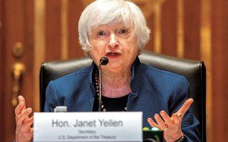 Η Αμερικανίδα υπουργός προέτρεψε τις αναπτυξιακές τράπεζες να στηρίξουν πολιτικές που θα διευκολύνουν τη μείωση των εκπομπών καυσαερίων.