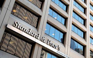 Ο διεθνής οίκος θεωρεί ότι οι κίνδυνοι έχουν μειωθεί για τις ευρωπαϊκές τράπεζες και η συντριπτική πλειονότητα θα έχει βελτίωση των οικονομικών αποτελεσμάτων για το 2021.