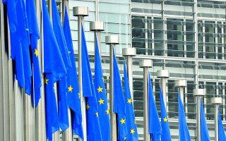 Από την κυβέρνηση υποστηρίζουν ότι, για να διοχετευθούν τα δάνεια 12,7 δισ. ευρώ από το Ταμείο Ανάκαμψης, θα πρέπει οι ελληνικές επιχειρήσεις να «μεγαλώσουν», ώστε να καταφέρουν να φθάσουν στο... Ταμείο.