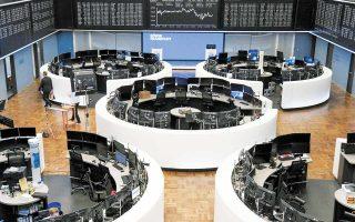 Στη Φρανκφούρτη ο DAX έκλεισε στο -0,32%, ενώ κέρδη 0,15% σημείωσε ο CAC 40 στο Παρίσι.