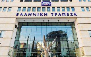 Της απόφασης του διεθνούς οίκου είχε προηγηθεί προσφάτως η αναβάθμιση κατά δύο βαθμίδες της πιστοληπτικής ικανότητας των δύο μεγαλύτερων τραπεζών της Κύπρου, της Τράπεζας Κύπρου και της Ελληνικής Τράπεζας.
