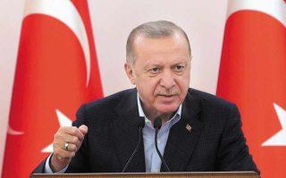 O Ταγίπ Ερντογάν με μήνυμά του στο Twitter μίλησε για «Ανάσταση της Αγίας Σοφίας». (Φωτ. Turkish Presidency via A.P.)