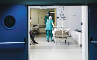 Διασωληνωμένοι νοσηλεύονταν χθες 147 ασθενείς με COVID-19, ενώ οι νέες εισαγωγές στα νοσοκομεία της επικράτειας ήταν 158. (Φωτ. INTIME NEWS)