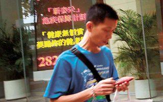 Ο Hang Seng στο Χονγκ Κονγκ είχε τις μεγαλύτερες απώλειες από πέρυσι τον Μάιο.